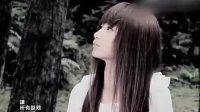 【MV】许雅涵-天使之恋MV(高音质完整版) 高清