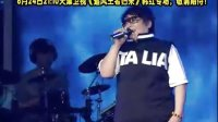 视频: 追风王者归来,韩红专场,就在今晚!21点10分