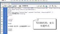 CSSBBS学院(1)-标题文字垂直居中和左边内间距