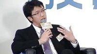 永明金融 投資先機策略講座