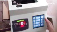 大型游戏机,游戏厅,电玩城,自动售币机,兑币机,售币机XC-2500