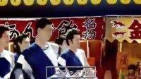 Suntory Protein Water CM「夏祭」篇 中村獅童 松田翔太