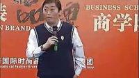 视频: 第三讲---祝文欣《北斗七星:总代理如何指导加盟商订货》QQ:562945141