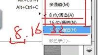 ps6基础教程-6 ps教程 全套教程 零基础入门学习【Lab 灰度】