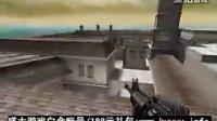 中国第一身法    《身法大作》-彩虹岛攻略-彩虹岛