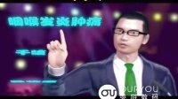 广州奥游数码作品 — 陈李济《喉疾灵》三维动画广告