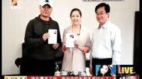 张雨绮王全安结婚证照片曝光110419都市热线