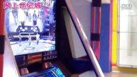 网上世纪城塔罗星电玩美女试玩跳舞机