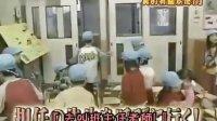 日本人做了一个实验,就是将A,B,AB,O4种不同血型的宝宝都集中在一起。结果