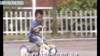 视频: 昆山儿童玩具车划浪车健身车 給力 好玩QQ116836694