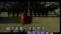 阎维文-再见吧老兵-KTV-Qiangkovic