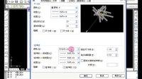 CAD施工图绘制1-3CAD样板文件设置ok