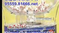 交通银行福利彩票双色球2011074期开奖直播号码走势图