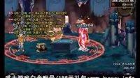 无限潜力 夜舞107秒血洗遗迹K虹岛游戏-彩虹岛攻略-彩虹岛