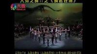 大河之舞上海站  大麦网总代
