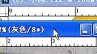 7月26日晚11:30空谷师PS系列基础课录2.《裁切工具》