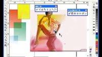 3-2.交互式透明工具CDR平面设计美工网店美工电子商务广告图像标志淘宝网logo设计基础