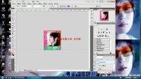 PS软件制作QQ闪光头像教程 第二课