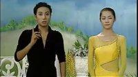 泰钢交谊舞群(慢三步) 【月亮桥】花样教学