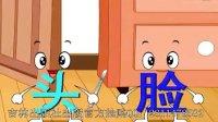 爱盟幼儿园209集爱萌幼儿园早教视频爱蒙幼儿园免费下载