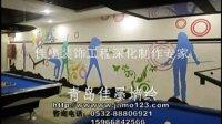 8090台球俱乐部墙体彩绘壁画设计制作|青岛台球厅彩绘涂鸦|墙体彩绘