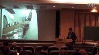 马岩松先生谈建筑设计(清华大学建筑学院项目部)