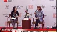 上海国际电影节:国际影人见面会 [新娱乐在线]