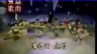 爱拼才会赢【蓝天科技连锁欢迎你】博兴县吕艺镇