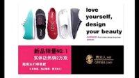 贵夫人女鞋批发,网店货源,女鞋品牌,女鞋代理,网店加盟,女鞋商城