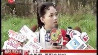搜索视频:女人魂 土豆网