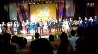 阿里巴巴商学院第二届阿里星光全体老师献唱《真心英雄》