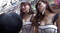 香港嫩模AD2街头荡奶欺凌性女Vienna 連綺嵐-1