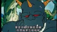 第34话 桃太郎对抗怪兽