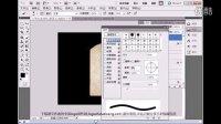 十字坊字体ps设计视频教程