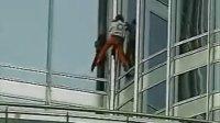 法国蜘蛛人 征服世界最高楼杜拜塔