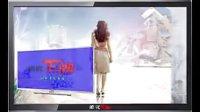 铂彩王牌液晶电视30秒广告~1