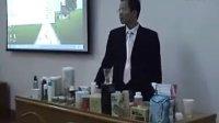视频: 翼翔老师09年桐乡产品事业讲解翼飞机构 翼非凡QQ1771325935