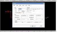 陆维双代号网络图软件_双代号网络图工作类型的绘制方法.avi