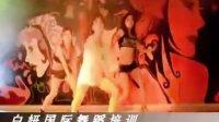 南京白妍国际流行舞蹈培训-夜店热舞,酒吧领舞