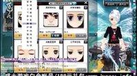 小帅:超级牛B号、改装雷洛狂飙秋名山彩虹岛游戏-彩虹岛攻略-彩虹岛