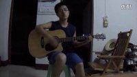 五月天《拥抱》吉他弹唱
