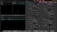 达芬奇调色软件视频教程 中文教程-初级讲解 标清
