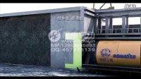 盾构机施工三维动画演示——中铁二局南京地铁工程项目汇报 高清