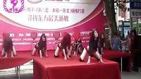 郑州钢管舞培训04 左边女人右边女人 完整版相关视频