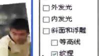 2011年5月17日晚7点40分温柔一剑老师PS基础【第82--83课】课录.rmvb