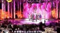 2011.12.17天下女人幸福晚宴酱油歌