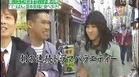 瀧本美織-慎吾さん 都バスで飛ばすぜい