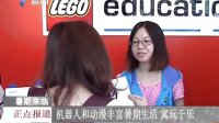 机器人和动漫丰富暑期生活---广州乐高机器人高手俱乐部
