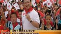视频: http:video.sina.com.cnvb55565218-1071510382.html