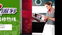 北京科龙冰箱维修,科龙售后,科龙冰箱维修电话,科龙冰箱售后服务电话